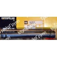 2P-7044 Втулка Caterpillar
