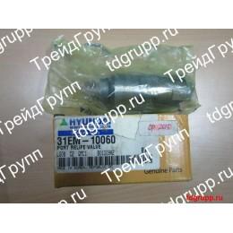 31EM-10060 Клапан рельефный Hyundai