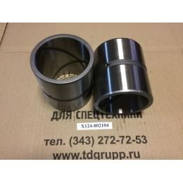X124-802104 (X124-802104-ML) Втулка (BUSHING) Hyundai