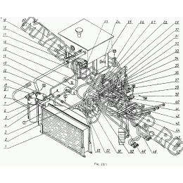 Гидросистема силовая 4225А.19.40.000