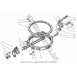 Круг поворотный ДЗ-122А-1.22.02.000-01