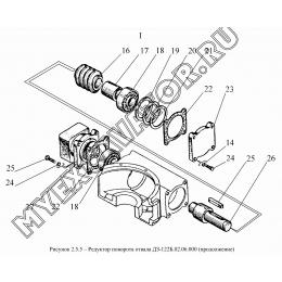 Редуктор поворота отвала ДЗ-122Б.02.06.000