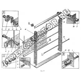 Шторка радиатора ЭО-5122.11.22.100-1