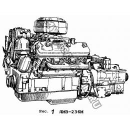 Двигатель ЯМЗ-236М ЯМЗ 236