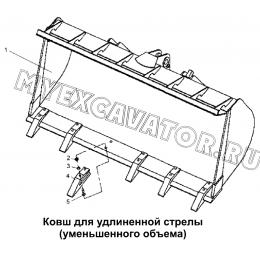 Ковш для удлиненной стрелы (уменьшенного размера) LW300F(G).11.3II Mitsuber ML333N