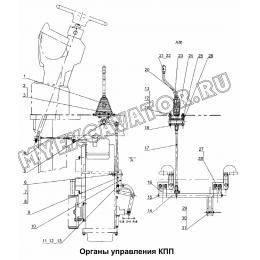 Стандартная стрела 300F.02 Mitsuber ML333N