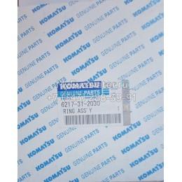 Поршневые кольца Komatsu 6217-31-2030
